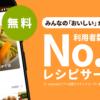 キヌア軍艦すし レシピ・作り方 by すぎはらめあり 【クックパッド】